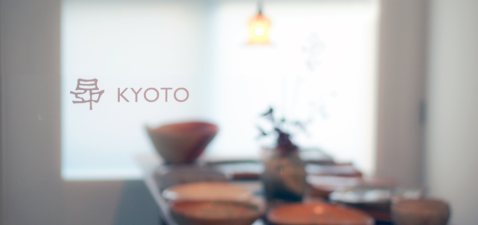 koukyoto